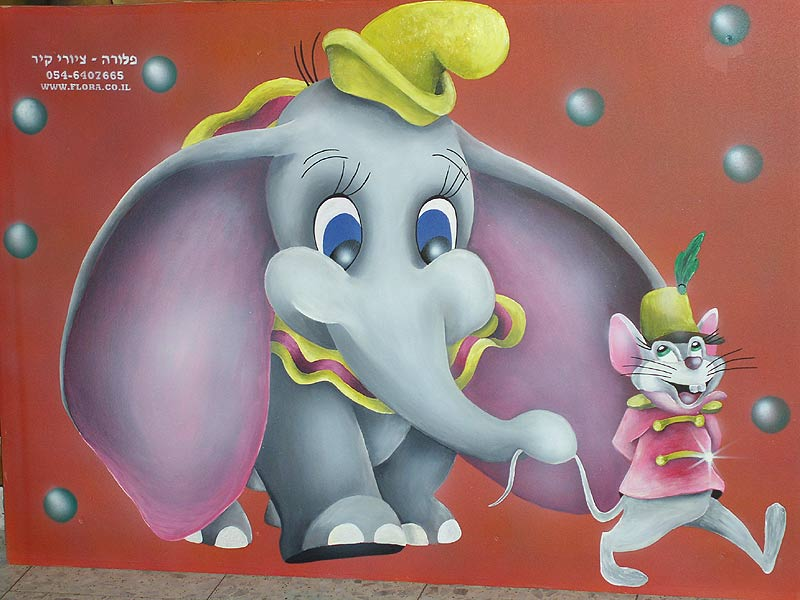 Wall paintings in baby rooms – Disney cartoons paintings - Dumbo