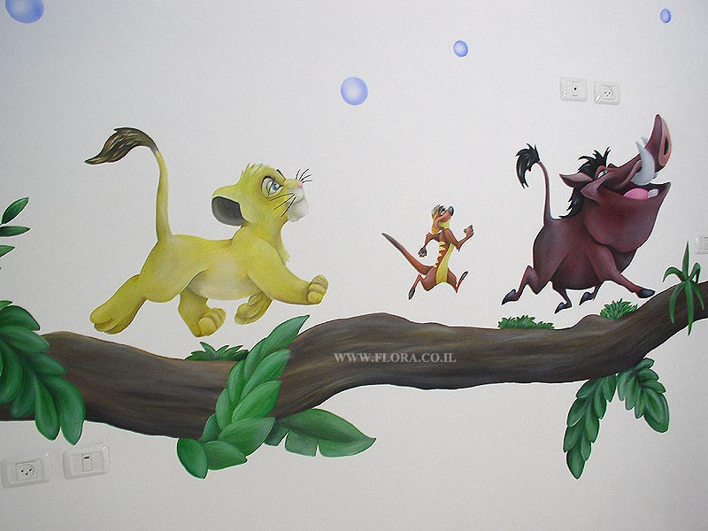 Wall paintings in Baby Rooms – Simba