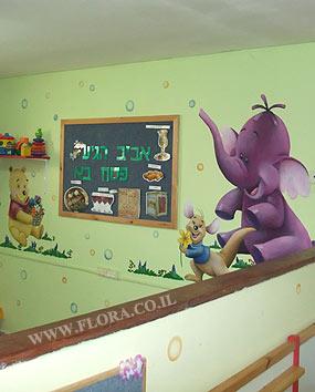 Flora murals kindergarten murals nursery yalduti for Baby pooh and friends wall mural