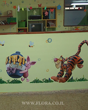 Wall paintings - nursery baby rooms. Painting Tigger and Piglet and Roo from Winnie the Pooh story. Location: Nursery Yalduti in Ashkelon..   click here to zoom picture