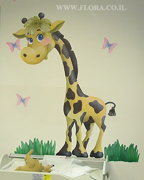 Pediatric office Murals – little giraffe. Location: Meuhedet Healthcare Services in Ashdod, pediatric office..   click here to zoom picture