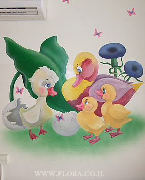 The Ugly Duckling mural. Location: Meuhedet Healthcare Services in Ashdod, Pediatrics waiting room..   click here to zoom picture