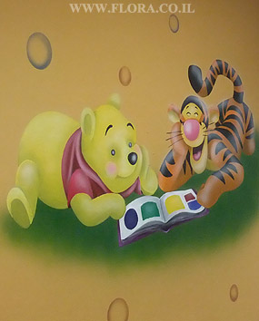 Wall murals - Winnie-the-Pooh and Tiger. Location: Meuhedet Healthcare Services in Ashdod, Pediatric office hallway. Muralist: Flora..   click here to zoom picture