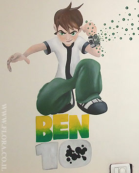 Children`s wall murals – Ben 10. Location: Ashkelon..   click here to zoom picture